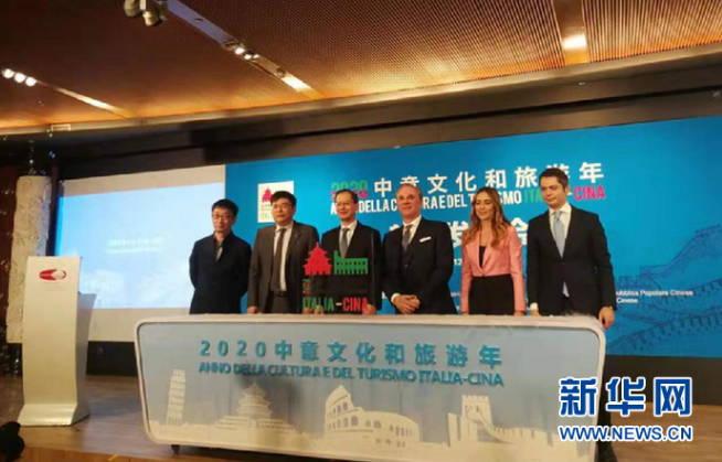 """2020""""中意文化和旅游年""""即将启幕 近百项精彩活动贯穿全年"""